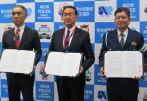 愛知県警が2企業とドラレコを活用した動画制作で協力