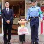 神奈川県警が不二家と特殊詐欺撲滅対策を開始