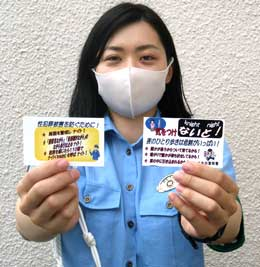 福岡県大牟田署が性犯罪防止の「ないとカード」製作