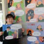 兵庫県三木署で高校美術部員デザインの防犯ポスター製作