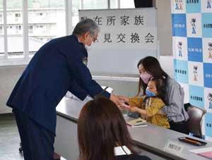 岐阜県多治見署で駐在所家族の意見交換会を開催