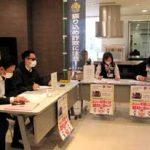静岡県警が静岡ガスと連携したサギ電話対応訓練を実施