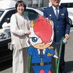 北海道門別署のマスコット「門別ナイト」が誕生