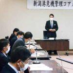 新潟県警で「新潟港危機管理コアメンバー会議」を開催