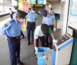 奈良県高田署と香芝署が鉄道主要駅でパトロール