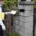 福岡県糸島署がコロナ感染予防に配意してニセ電話詐欺防止対策を展開