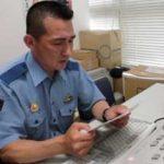 長野県警がサイバー犯罪捜査官のインターンシップを開催
