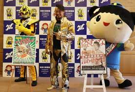 神奈川県警がプロレスラーの丸藤選手に「パーフェクト防犯大使」委嘱