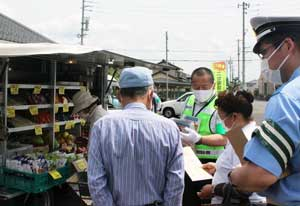 岐阜県各務原署が移動販売業者と連携し広報啓発活動