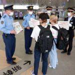 神奈川県警がJRと痴漢対策の広報・警戒パトロールを実施