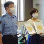 和歌山県和歌山西署がNHKキャスターを交通安全・防犯アドバイザーに委嘱