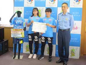 神奈川県保土ケ谷署が地元女性サッカーチーム選手の防犯アナウンスを活用