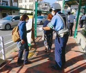 兵庫県警で「歩行者指導警告書」の運用を開始