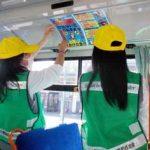 滋賀県東近江署で無施錠被害に注意呼び掛けるポスターを制作