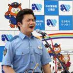 愛知県中村署が「与作」の替え歌で自転車ルールを呼び掛け