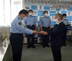 宮崎県警が特殊詐欺防止へ固定電話対策を推進