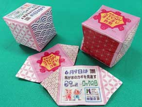 富山県警で詐欺被害防止啓発の紙風船を製作