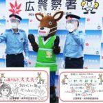 広島県広署が年金支給日のATM前で詐欺被害注意を呼び掛け