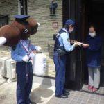 岐阜県中津川署が署公認マスコットと詐欺被害防止呼び掛ける巡回連絡