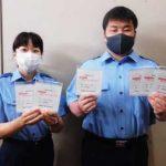 愛知県豊橋署がDVD動画で特殊詐欺被害防止を啓発