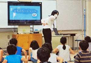 岐阜県警で性被害防止の「心と身体を守る『くもくん教室』」を開催