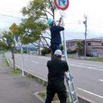 青森県警が交通規制課内に機動規制係を新設