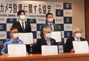 愛知県豊橋署が豊橋市など4者と防犯カメラ設置の協定結ぶ