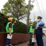 愛知県警で防犯診断に基づいた一斉改善活動を実施