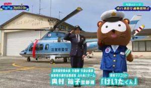 滋賀県警で交通安全教育番組「けいたくんの交通安全プロジェクト」を制作