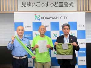 宮崎県小林署で高齢者の事故防止宣言運動を開始