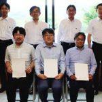 奈良県警がサイバーセキュリティ対策アドバイザー3人を委嘱
