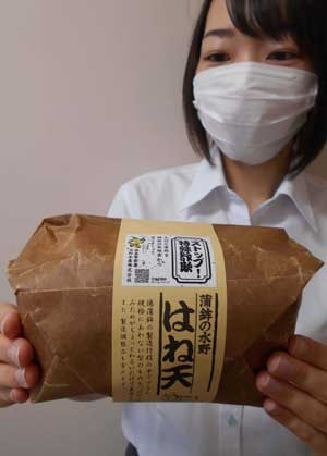 宮城県塩釜署が地元企業と協力して特殊詐欺防止広報