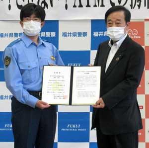 福井県警が県内全信用金庫と還付金詐欺被害防止の共同宣言