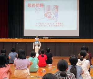 愛知県警でロボット・Pepperを活用した防犯教室を開催