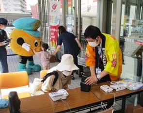 愛媛県警で「特殊詐欺被害疑似体験セット」使った広報啓発活動を実施