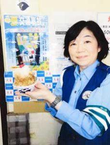 兵庫県尼崎北署が「パトカーかき氷」で交通安全啓発