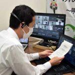 岐阜県警で県インターネット・プロバイダ等防犯連絡協議会の総会開く