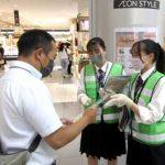 岡山県警で高校生の防犯ボランティア体験事業を実施