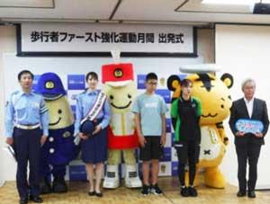 秋田県警が県トラック協会と歩行者ファーストの強化運動