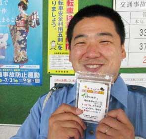 新潟県秋葉署が「ナッツ」を配って交通安全キャンペーン