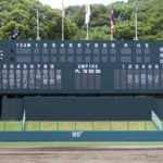 奈良県橿原署が高校野球会場の電光掲示板で広報活動