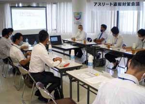 京都府警が府高等学校体育連盟などとアスリート盗撮対策の合同会議