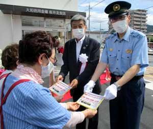 奈良県桜井署で詐欺被害防止メッセージ入りの通帳ケースを作製
