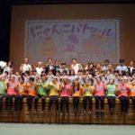 佐賀県警でクラウドファンディング活用して詐欺防止テーマソングを制作