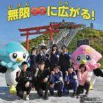 青森県警で少年非行防止チームモデルの啓発ポスターを作製
