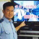 兵庫県警鉄警隊で痴漢・盗撮被害防止の動画と啓発品作る