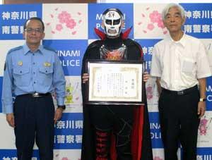 神奈川県南署でお笑い芸人・鉄拳さんの詐欺被害防止を啓発動画を制作
