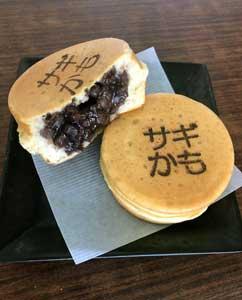 青森県警が人気の「おやき」で詐欺被害防止を広報