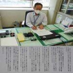 福岡県警北九州地区暴力団犯罪捜査課長が課員家族に感謝の手紙を発出