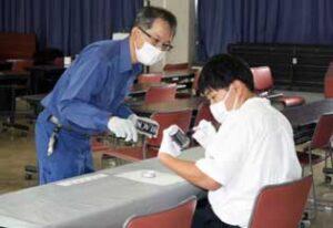 愛知県瀬戸署が小規模制の職場体験プログラムを実施